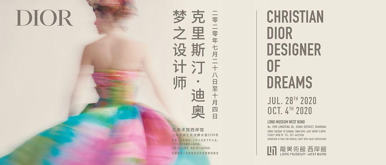 'Christian Dior: Designer of Dreams' Exhibition: 28 July – 4 October 2020 (Shanghai)