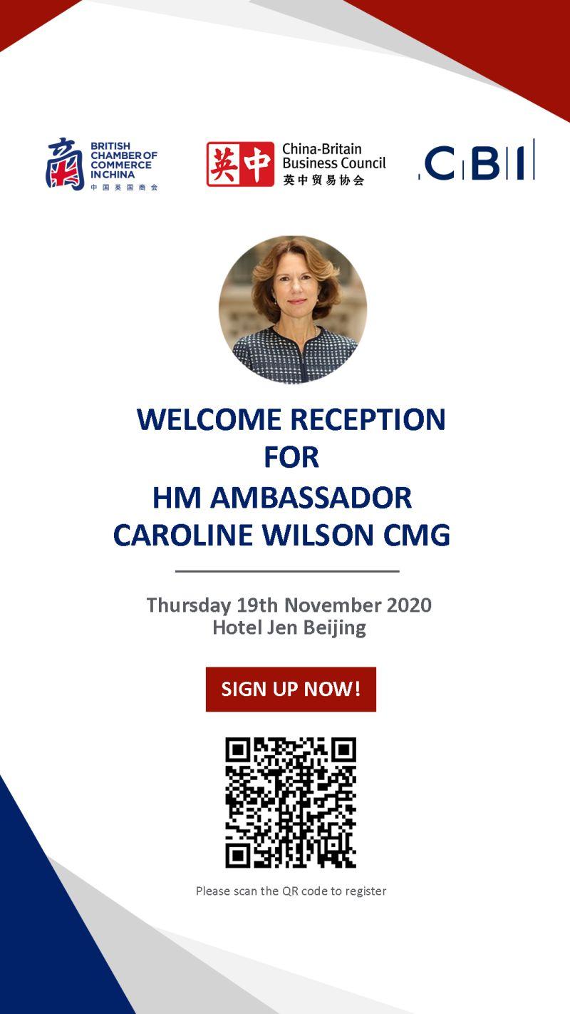 Welcome Reception with HM Ambassador Caroline Wilson CMG: 19 November 2020 (Beijing)