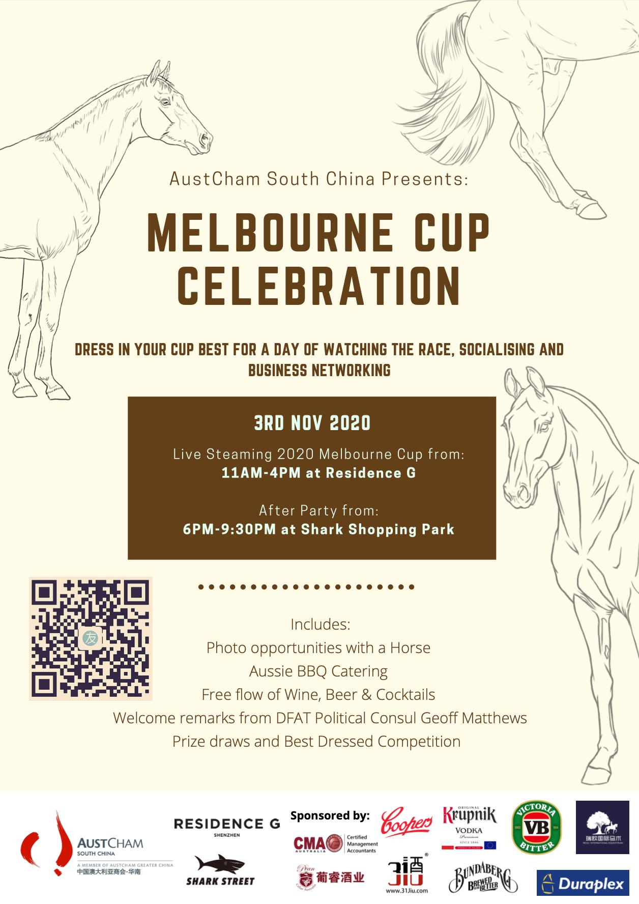 Melbourne Cup Celebration 马到成功: 3 November 2020 (Shenzhen)