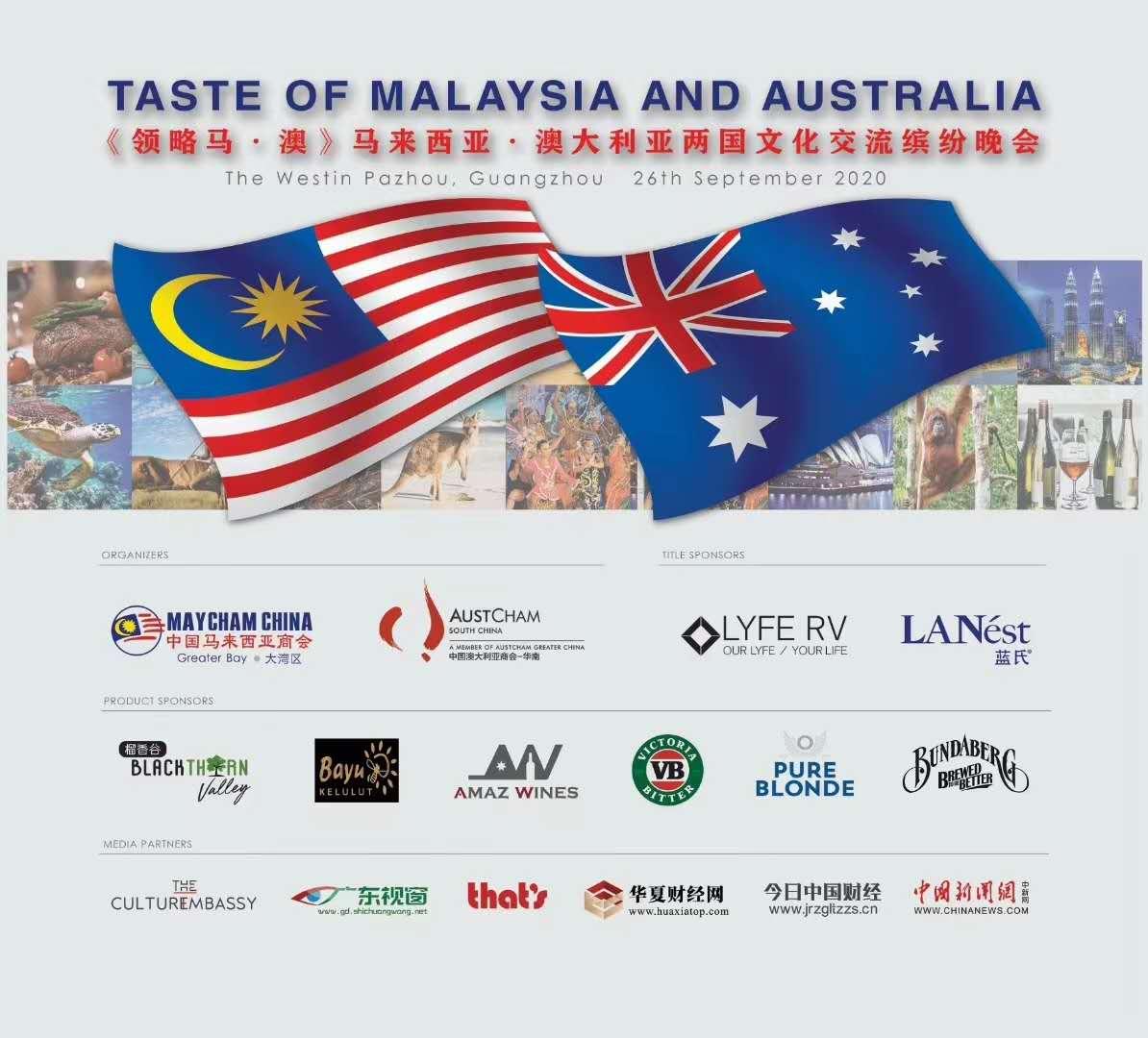 Taste of Malaysia and Australia Recap