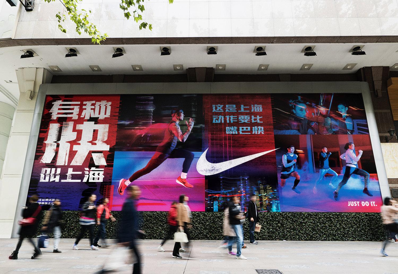 Shanghai Marathon: 29 Nov 2020