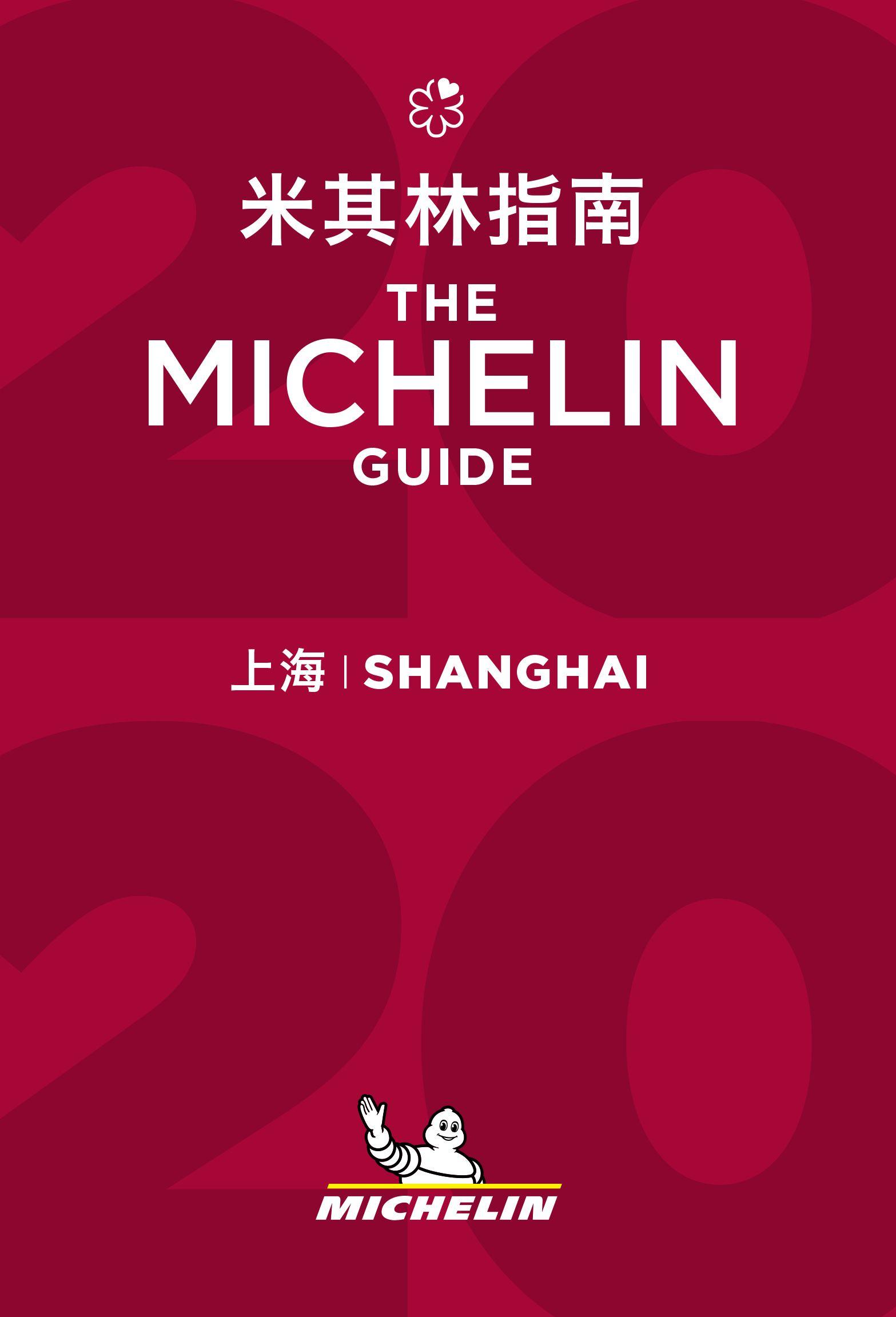 MICHELIN Guide Shanghai 2020 Award Winners Unveiled