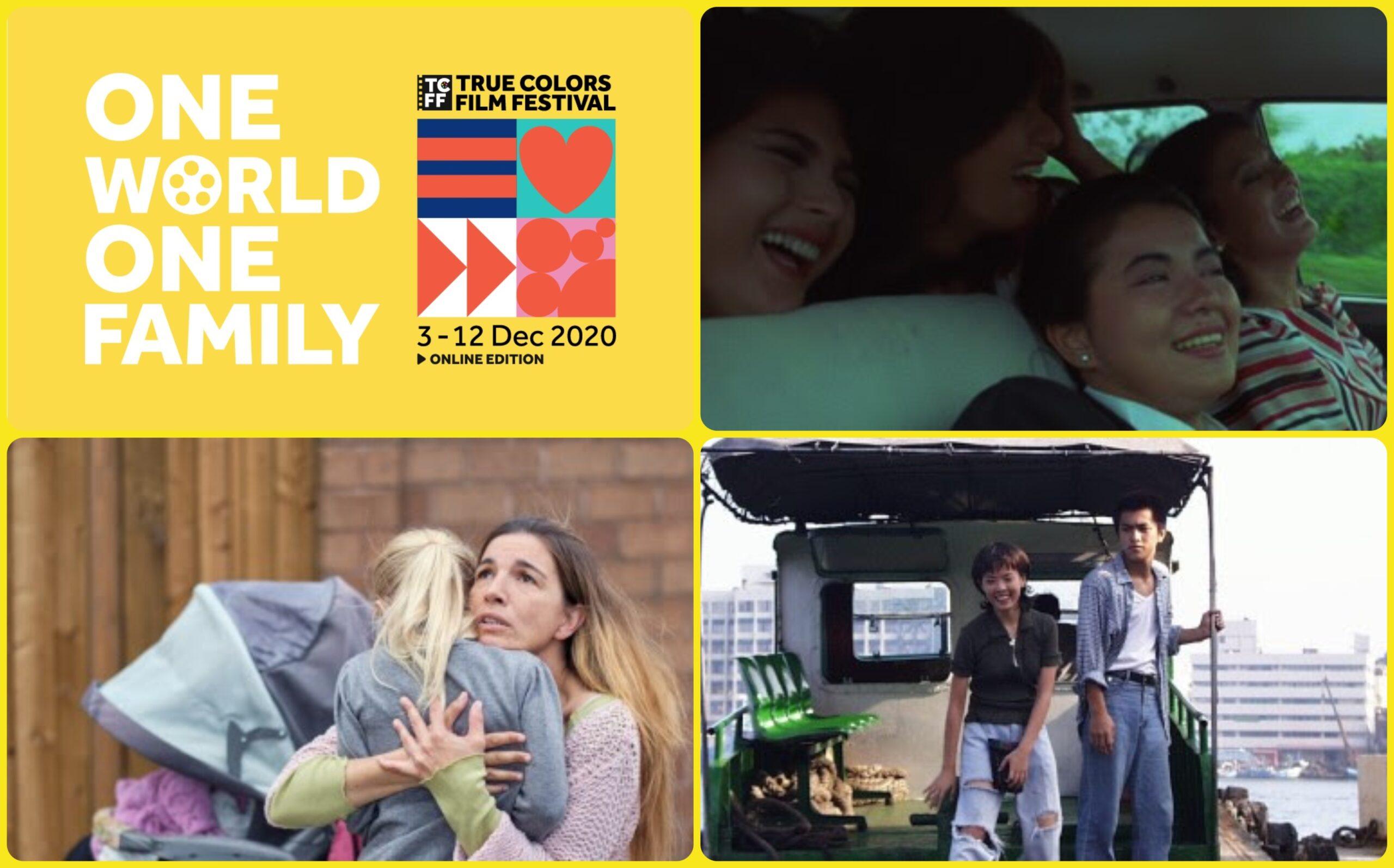 True Colors Film Festival 2020: 3 – 12 Dec 2020 (Online Edition)