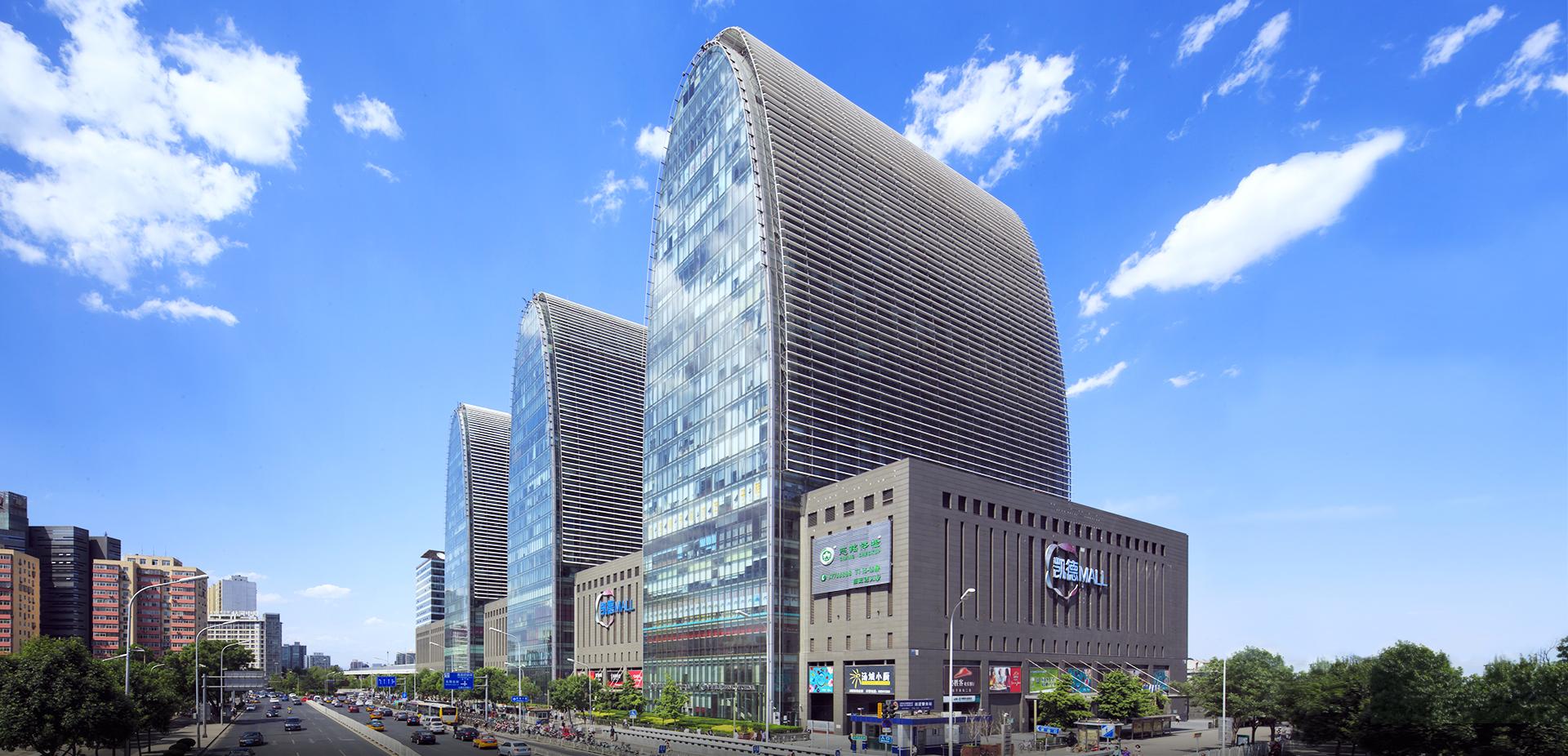 CapitaLand Retail China in mega deal worth RMB4.94bn deal