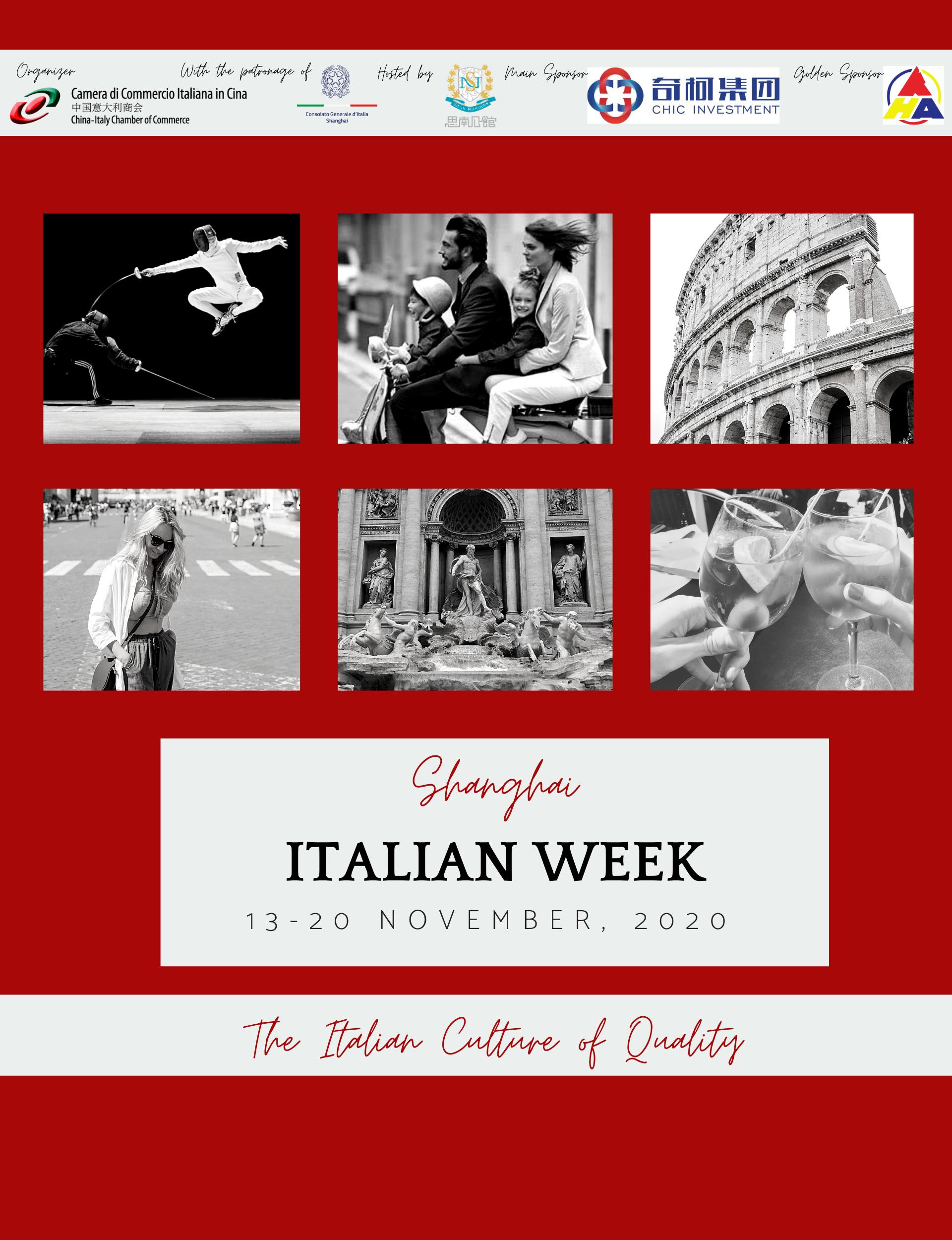 Italian Week: The Culture of Quality 13-20 November (Shanghai)